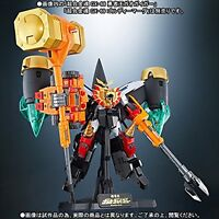 Soul of Chogokin King of Braves STAR GAOGAIGAR OPTION SET Figure BANDAI NEW