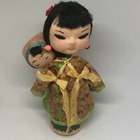 "Vintage Award Asian Doll Taiwan Chinese China Gold Crown 7"" Baby Mother Child"