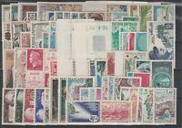 FRANCOBOLLI - 1964/71 FRANCIA LOTTO MNH E/2088