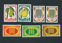 Guinea stamps - stamp lot of 7 fruit plants - (lot 118)