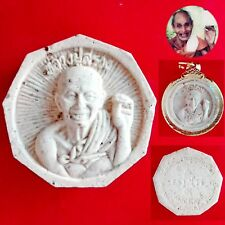 2541 BE Phra PONG LP Suang Lucky Rich fortune Buddha AMULET Wat Palelai genuine