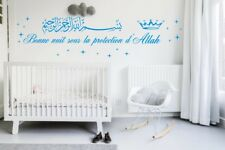 Stickers islam invocations avant de dormir bismillah bonne nuit enfant adulte