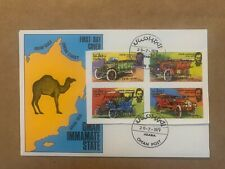 Oman 1979,  First Day Cover / FDC - VF   Imperf stamps
