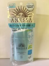 Shiseido ANESSA Baby Care Sunscreen SPF 35 PA +++ 60ml Shipping from Japan