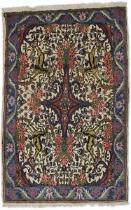 One of a Kind Floral Pictorial Small 2'6X4 Handmade Oriental Rug Decor Carpet