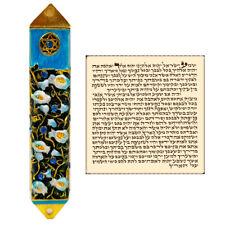 Blue Enamel Door Mezuzah Case with Scroll Star Of David Pomegranates Israel Gift