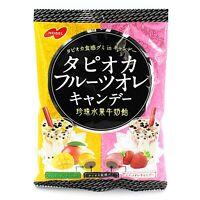 TAPIOCA FRUIT AU LAIT x 3 Bags Candy w soft tapioca gummy center by Nobel Japan