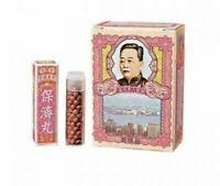 PO Chai Pills保济丸 LI Chung Shing Tong Herbal Supplement 10 Vials (0.67oz)