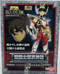 Bandai Saint Cloth Myth Pegasus Seiya Final Bronze Cloth Japan US Seller