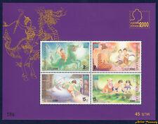 1999 THAILAND BANGKOK 2000 CHILDREN STAMP SOUVENIR SHEET S#1891a MNH PERF FRESH