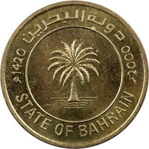 BAHRAIN - 10 FILS - 2000 (AH1420)