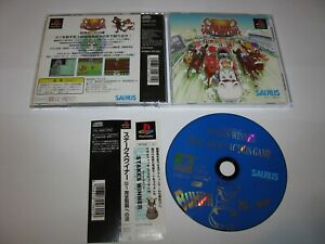 Stakes Winner Playstation PS1 Japan import + spine card US Seller