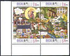 Macau 1998 Kun Iam Temple/Trees/Religion/Buddha/Garden/Pagoda 4v blk (n41128)