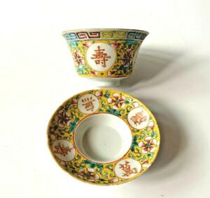 ANTIQUE CHINESE PORCELAIN TEA SET SIGNED