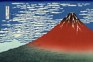 Vintage print art poster canvas Japanese katsushika hokusai fuji painting