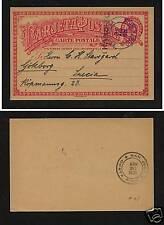 Costa Rica  Turrialba 1926 to Sweden