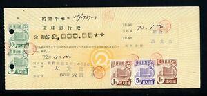 RYUKYU ISLANDS Revenue Selections: Document Lot #1 - 27c on CHECK - $$$