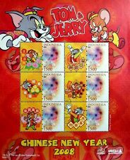 Indonesia Chinese New Year 2008 Tom & Jerry Cartoons (sheetlet) MNH minor toning