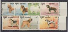 Cambodia 1127 - 33 Dogs (MNH)