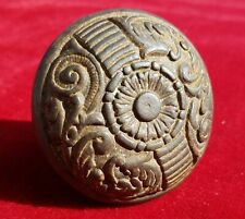 Antique Cast Iron Door Knob Doorknob Ornate