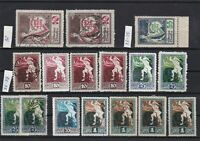 latvia 1919-20 mounted mint & used stamps ref 18494