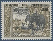 LAOS PA N°58*  OIT, ELEPHANT, TB, LAOS 1969,  MH