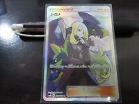 Pokemon card SM8b 153/150 Cynthia SR Ultra Shiny シロナ Japanese