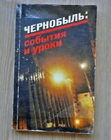 """Vintage ,Soviet/USSR book """"Chernobyl: events and lessons"""" 1989"""