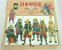 The History of Japanese Armor Vol.2 Sengoku to Edo Samurai Japan Book Armament