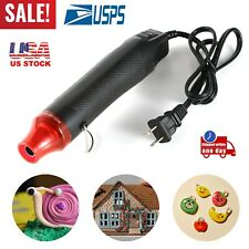 300W Heat Gun Hot Air Gun Electric Temperature Hand-hold Drying Paint Heat Tool