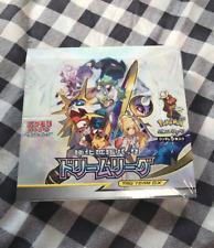 Pokemon Kartenspiel Sonne & Mond Traum Liga Erweiterungspaket Booster japanische Box