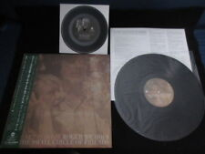 "Roger Nichols and The Small Circle of Friends My Heart Japan Vinyl LP w Bonus 7"""