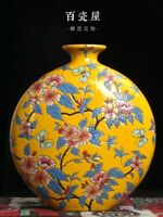 China pottery&porcelain yellow glaze hand painting flower Flat bottle vase