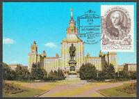 Russia 1986 Maxi Card The main building of Lomonosov University.Chemist.Science