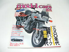 Japaneses Magazine Model cars Edition #104