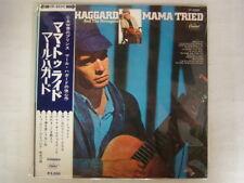 MERLE HAGGARD & STRANGERS MAMA TRIED / WITH OBI JPN 60'S ORIGINAL
