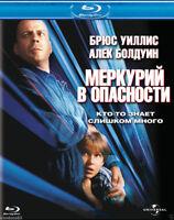 Mercury Rising (1998) (Blu-ray) Ru,En,Fre,Ger,Spa,Italian,Portuguese,Japanese
