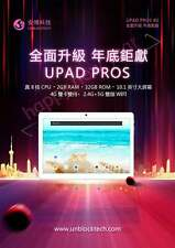 "Unblock Tech 2020 最新安博平板 The All New Tablet UPad ProS 4G 10.1"" Tablet US License"