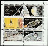 Raumfahrt  postfrisch 414