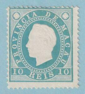 MACAO 36a  MINT NO GUM AS ISSUED - NO FAULTS EXTRA FINE!