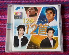 Various Artist ~ 12夜 / 12首 ( Malaysia Press ) Cd