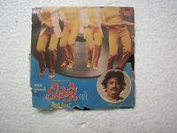 AME PAURAVI DESAI GUJRATI DISCO rare EP RECORD 45 vinyl INDIA  VG+