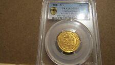More details for superb (1041-51) arabian empires gold dinar. pcgs certified ms64.