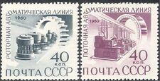 Russia 1960 Industria/Commercio/Factory/Manufacturing/MACCHINE/Ingranaggi 2 V Set n33598