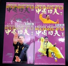 Chinese Traditional Kung-Fu Magazines (x 4) 2004 and 2005 Including Vol.1 No.1