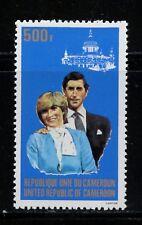 Cameroun 1981   Diana & Charles  1v.  MNH  N363