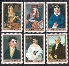 YUGOSLAVIA #1081-1086 MNH 19th CENTURY PORTRAITS BY VARIOUS ARTISTS