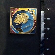 USSR Pin Russia Soviet Badge. Space. Kosmos-5.
