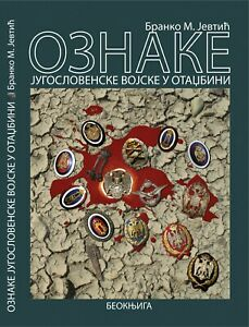 CHETNIKS Army insignia and symbols of the Yugoslav army in World War II New book
