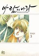 Kingdom of the Winds Volume 3 (v. 3)-ExLibrary